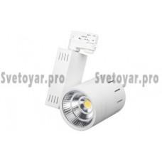 Трековый светодиодный светильник LGD-520WH-30W-4TR-DIM Warm White