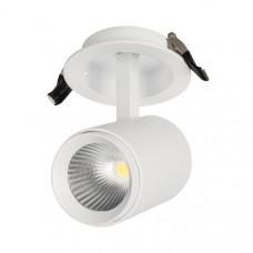 Светильник LGD-678WH-9W White 25deg Arlight 022243