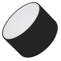 Светильник SP-RONDO-90B-8W Day White