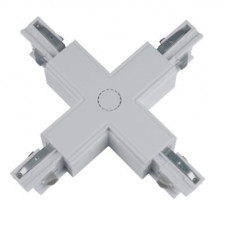 x коннектор для 3-фазного шинопровода