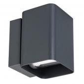 Светильник LGD-Wall-Vario-J2G-12W Warm White (ARL, Металл)