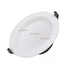 Светильник IM-165WH-Cyclone-18W White Arlight 023208
