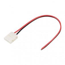 Коннектор выводной FIX-MONO-10mm-150mm-X1 (5060) Arlight 023947