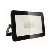 Прожектор светодиодный ДО 40-100-130 6500К