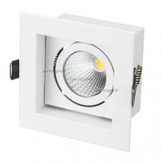 Светильник CL-KARDAN-S102x102-9W White (WH, 38 deg) Arlight 024123
