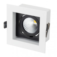 Светильник CL-KARDAN-S102x102-9W Day (WH-BK, 38 deg) Arlight 024125