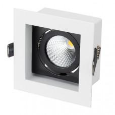 Светильник CL-KARDAN-S102x102-9W Warm (WH-BK, 38 deg)