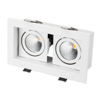 Светильник CL-KARDAN-S180x102-2x9W Warm (WH, 38 deg)