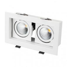 Светильник CL-KARDAN-S180x102-2x9W Warm (WH, 38 deg) Arlight 024127
