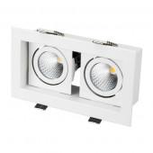 Светильник CL-KARDAN-S180x102-2x9W White (WH, 38 deg)