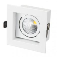 Светильник CL-KARDAN-S102x102-9W Warm (WH, 38 deg) Arlight 024137