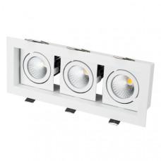 Светильник CL-KARDAN-S260x102-3x9W White (WH, 38 deg) Arlight 024139