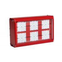 Cветодиодный светильник ССР-Ф01-050-Пб IP65 5000K