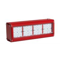 Cветодиодный светильник ССР-Б02-080-Пб IP65 5000K