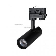 Светильник LGD-GERA-4TR-R55-10W Warm (BK, 24 deg) Arlight 024616
