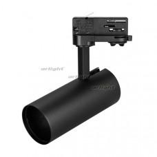 Корпус SP-POLO-TRACK-4TR-LEG-R65 (BK, 1-3, 200mA) Arlight 024724