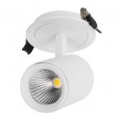 Светильник LGD-LUMOS-R62-9W White6000 (WH, 25 deg)