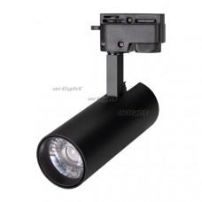 Светильник LGD-GERA-2TR-R55-10W Warm3000 (BK, 24 deg) Arlight 025938