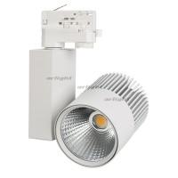 Светильник LGD-ARES-4TR-R100-40W White6000 (WH, 24 deg)