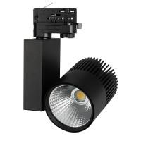 Светильник LGD-ARES-4TR-R100-40W Day4000 (BK, 24 deg)