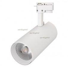 Светильник LGD-GERA-2TR-R90-30W Day5000 (WH, 24 deg) Arlight 026615