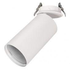 Корпус SP-POLO-BUILT-R95 (WH, 1-3, 600mA) Arlight 022647