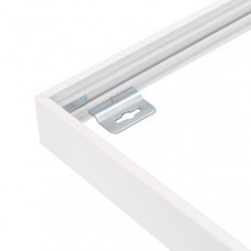 Набор SX6060A White (для панели IM-600x600) Arlight 026610