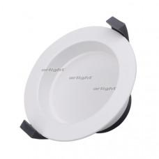 Светильник IM-CYCLONE-R115-10W Day4000-MIX (WH, 90 deg) Arlight 022517