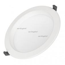 Светильник IM-CYCLONE-R230-30W Day4000-MIX (WH, 90 deg) Arlight 022522
