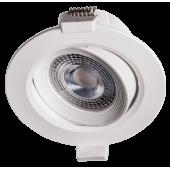 Светильник PSP-R   9044 7W White 3000K 38° круг/поворот IP40 Jazzway