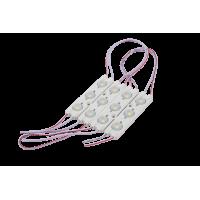 Модуль светодиодный LMD23-12-W