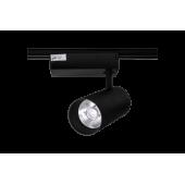 Светильник трековый однофазный TL28