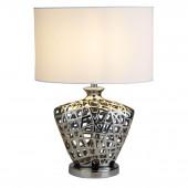 Настольная лампа Arte Lamp Cagliostro A4525LT-1CC