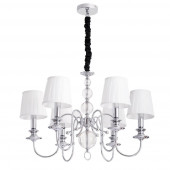 Подвесная люстра Arte Lamp Molly A1316LM-6CC