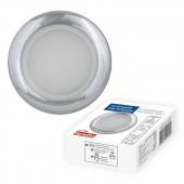 Встраиваемый светильник Fametto Arno DLS-A201 GU5.3 IP44 Chrome