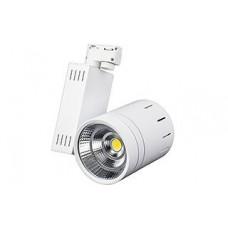 Трековый светодиодный светильник LGD-520WH 30W White 24deg