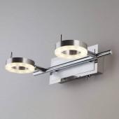 Настенный светильник Eurosvet 20001/2 алюминий