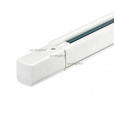 Трек белый LGD-L3-4TR-WH-1000 Arlight 017781