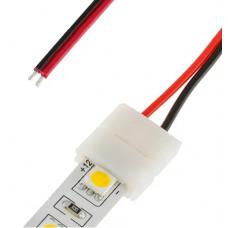 Коннектор с проводом 5050 для светодиодной ленты