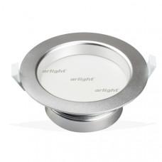 Светильник IM-125 Silver 14W Day White 220V