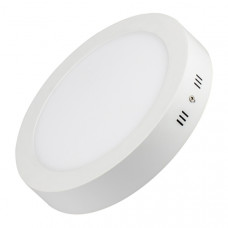 Светильник SP-R145-9W Day White Arlight 019550