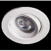 Светильник PSP-R    9044 7W 4000K 38° круг/поворот  White  IP40 Jazzway