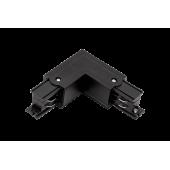 L-коннектор для трехфазного трека
