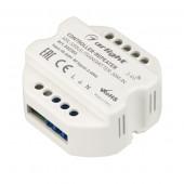Контроллер-усилитель ARL-SIRIUS-TRANSMITTER-30M-IN (230V, 2.4G) (ARL, IP20 Пластик, 3 года)