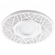 Встраиваемый светодиодный светильник Feron CD991 32675 Feron 32675