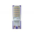 Светодиодная лампа PLED-G9  7w  4000K 400Lm 175-240V (пластик d16*50мм) Jazzway