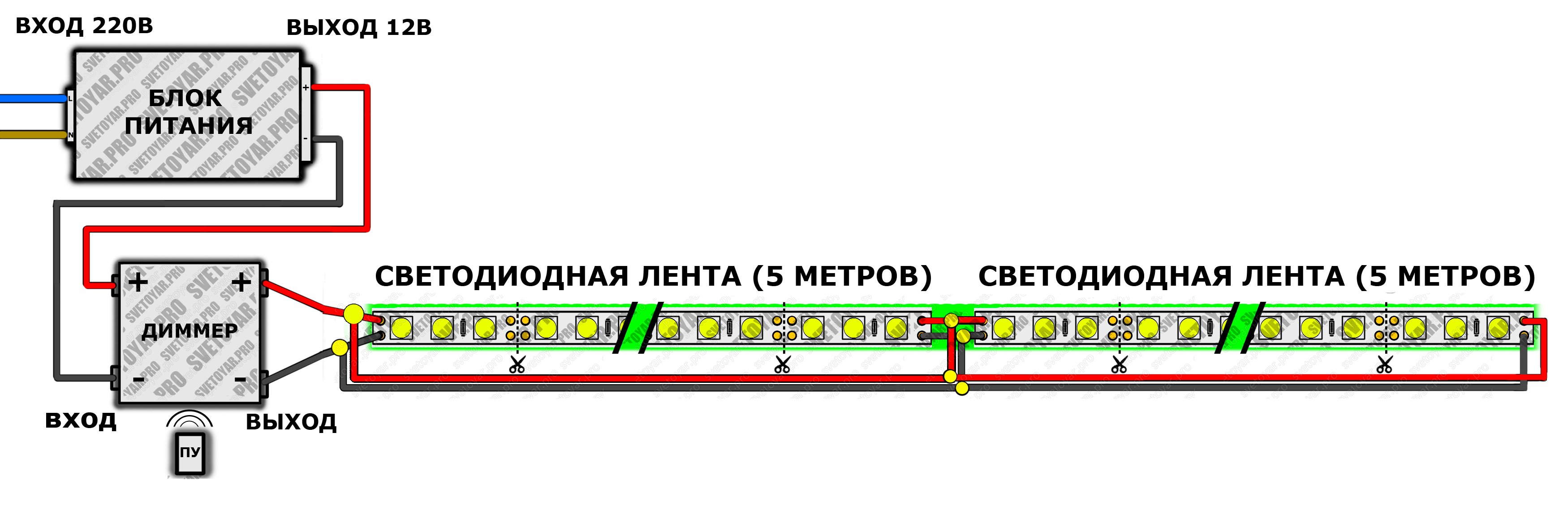 Схема подключения led светильников фото 197